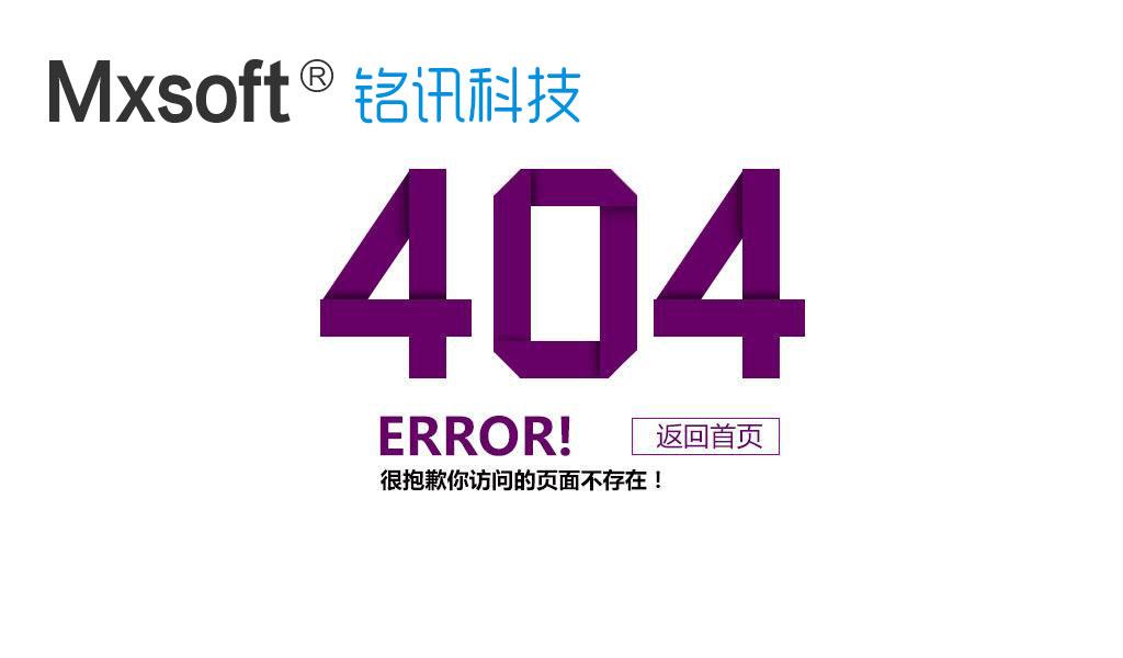 平博app科技404